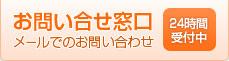 JA 海部東農業協同組合(あまひがし) header AD