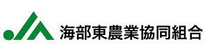 JA 海部東農業協同組合(あまひがし)